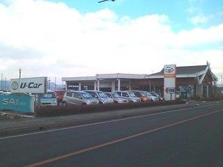 ユナイテッドトヨタ熊本 阿蘇店の外観写真
