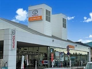 ユナイテッドトヨタ熊本 カローラ熊本 水俣店の外観写真