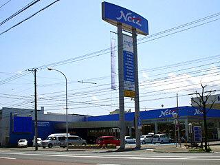 ネッツトヨタ札幌 西町店の外観写真