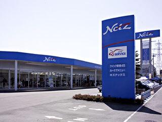 ネッツトヨタ札幌 プラザあつべつの外観写真