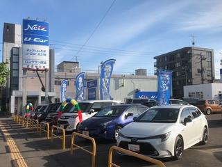 ネッツトヨタ札幌 U-Car北31条店の外観写真