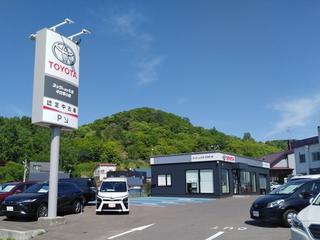ネッツトヨタ札幌 U-Car小樽店の外観写真
