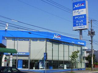 ネッツトヨタ札幌 発寒店の外観写真