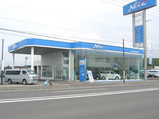 ネッツトヨタ札幌 空知店の外観写真