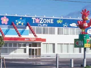 ネッツトヨタ札幌 T-ZONEいしかりの外観写真