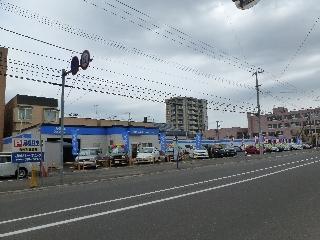 ネッツトヨタ札幌 U-Car中央店の外観写真