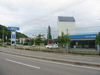 ネッツトヨタ北見 網走店の外観写真