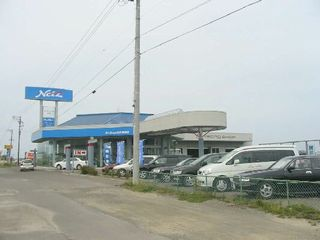 ネッツトヨタ北見 紋別店の外観写真