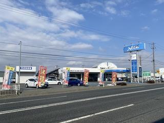 ネッツトヨタ岩手 紫波店の外観写真