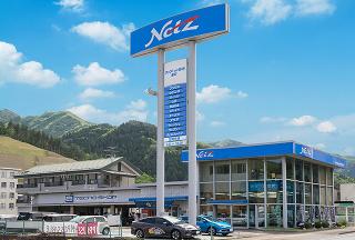 ネッツトヨタ岩手 釜石店の外観写真