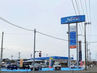 ネッツトヨタ岩手 水沢店の外観写真