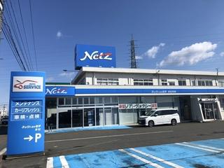ネッツトヨタ岩手 本社中央店の外観写真