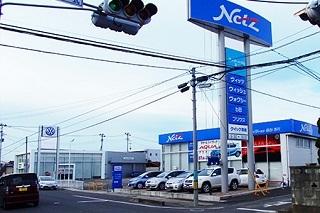 ネッツトヨタ仙台 古川店の外観写真