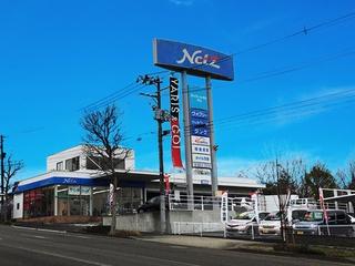 ネッツトヨタ仙台 中山店の外観写真