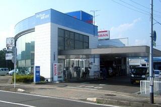 ネッツトヨタ仙台 白石店の外観写真