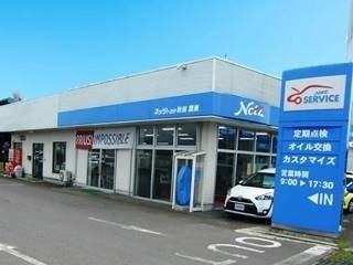 ネッツトヨタ秋田 鷹巣店の外観写真