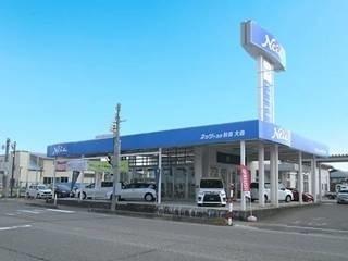 ネッツトヨタ秋田 大曲店の外観写真