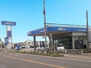 ネッツトヨタ秋田 湯沢店の外観写真