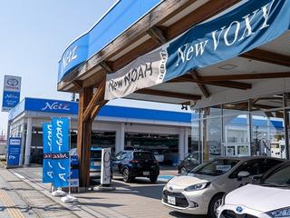 ネッツトヨタ山形 寒河江店の外観写真