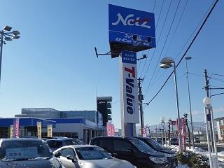 ネッツトヨタ山形 U-Car タワー本店の外観写真