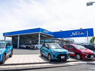 ネッツトヨタ山形 東根店の外観写真