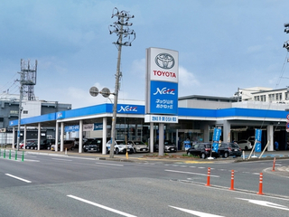 ネッツトヨタ山形 山形あかねヶ丘店の外観写真