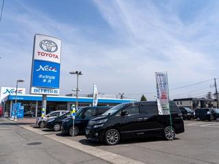ネッツトヨタ山形 米沢店の外観写真