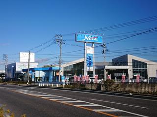 ネッツトヨタ福島 富久山店の外観写真