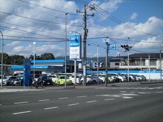 ネッツトヨタ福島 オンリー鎌田店の外観写真