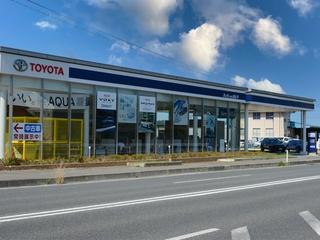 ネッツトヨタ郡山 平店の外観写真