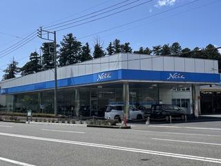 ネッツトヨタ栃木 日光森友店の外観写真