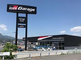 ネッツトヨタ群馬 GR Garage Netz群馬G'SPiCEの外観写真