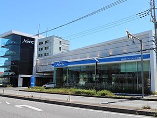 ネッツトヨタ東埼玉 マイネッツ川越の外観写真