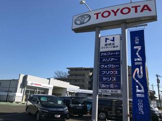 ネッツトヨタ東埼玉 Uネッツ藤沢の外観写真
