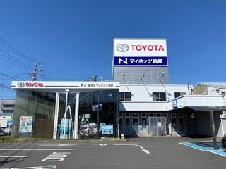 ネッツトヨタ東埼玉 マイネッツ岩槻の外観写真