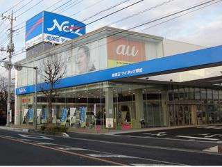 ネッツトヨタ東埼玉 マイネッツ草加の外観写真