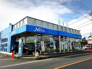 ネッツトヨタ東埼玉 マイネッツ加須の外観写真