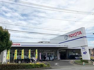 ネッツトヨタ東埼玉 マイネッツ東川口の外観写真