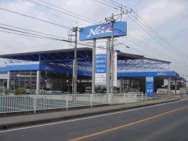 ネッツトヨタ東埼玉 マイネッツ杉戸高野台の外観写真