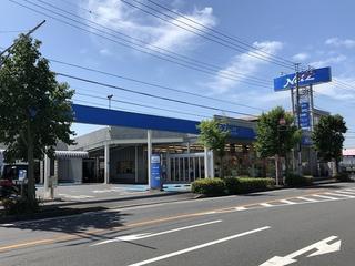 ネッツトヨタ千葉 佐倉王子台店の外観写真