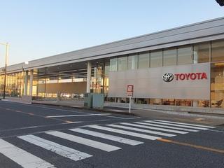 ネッツトヨタ千葉 都町店の外観写真