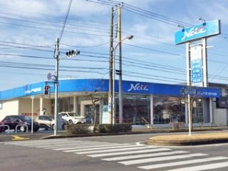 ネッツトヨタ千葉 市原平成通店の外観写真