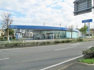 ネッツトヨタ千葉 土気あすみが丘店の外観写真