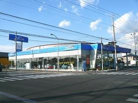 ネッツトヨタ千葉 古市場店の外観写真