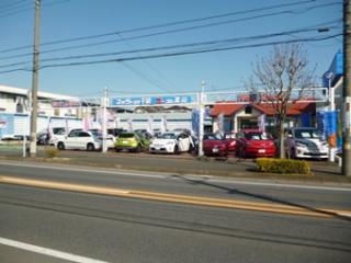 ネッツトヨタ千葉 ユーコム流山店の外観写真