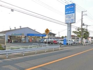 ネッツトヨタ千葉 ユーコム木更津店の外観写真