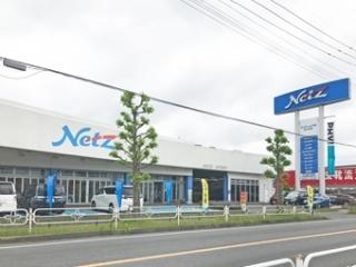 ネッツトヨタ千葉 市川大野店の外観写真