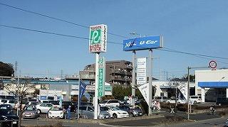 ネッツトヨタ千葉 ユーコム都町店の外観写真