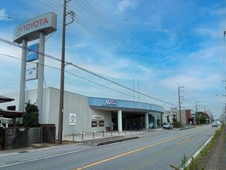 ネッツトヨタ千葉 大原店 [千葉トヨタ提携店舗]の外観写真
