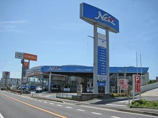 ネッツトヨタ千葉 畑町店の外観写真